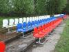 Стадион Санатория Космонавт